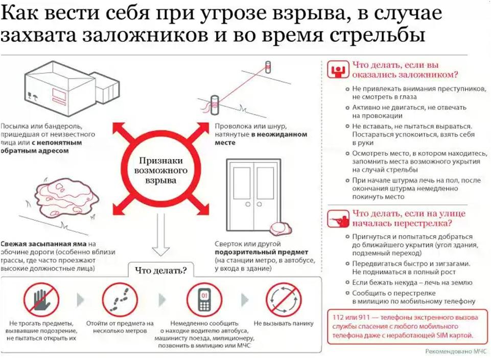 перечислите какую информацию обязано содержать сообщение о внезапном предупреждении машинистам